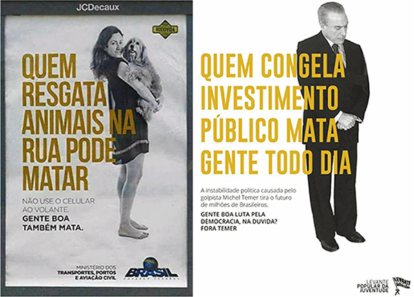 two Brazilian advertisement posters side by side