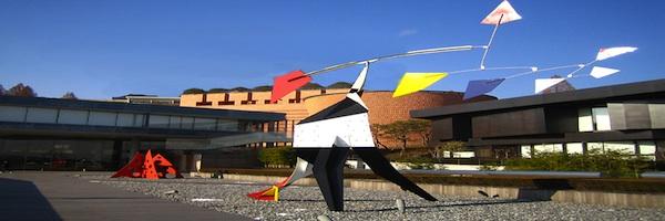 outdoor art museum installation
